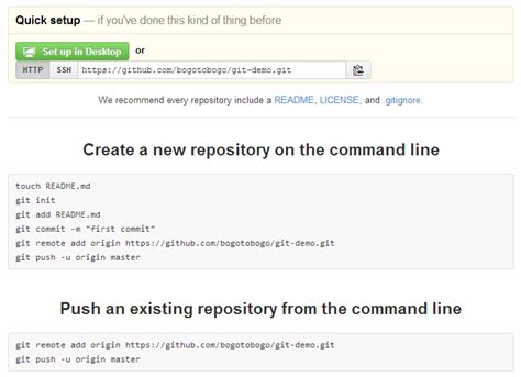 git gerrit tutorial setting up ssh key github