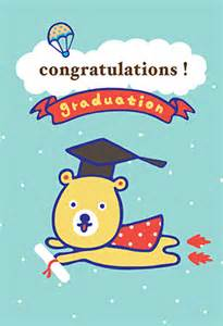 8 best images of graduation card templates printable free printable graduation cards