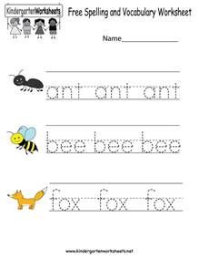 free spelling and vocabulary worksheet free kindergarten