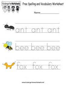 Word free spelling and vocabulary worksheet for kindergarten kids