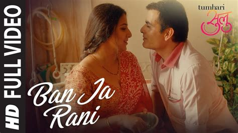 download mp3 from meri sulu ban ja rani full hd video song tumhari sulu