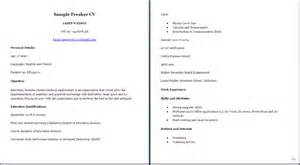curriculum vitae exles for students pdf files student cv search results calendar 2015