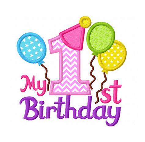 1st bday 40 happy 1st birthday birthday wishes for baby