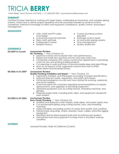 Resume Sample First Job by Best Journeymen Plumbers Resume Example Livecareer