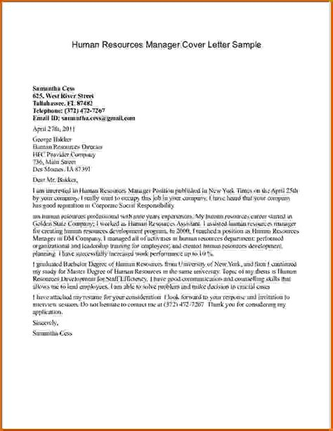 Cover Letter Sle To Human Resources 5 Hr Cover Letter Sle Lease Template