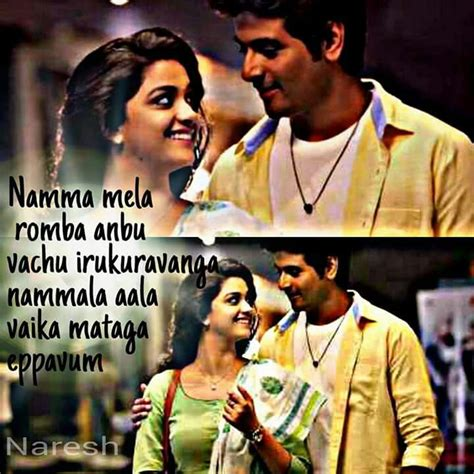 remo movie meme images 78 images about kollywood on pinterest tamil movies