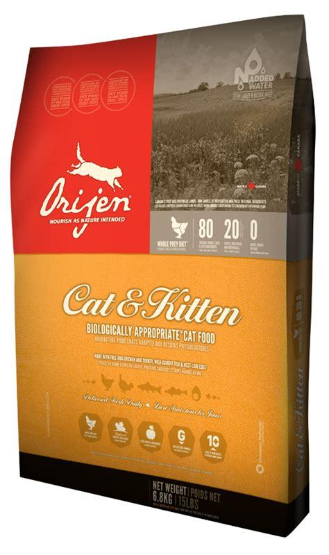 dog food coupons orijen cat kitten orijen