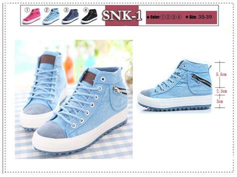 buy 2014 new model pegas wedge heels sneakers sepatu jumper sepatu kanvas hight sepatu top