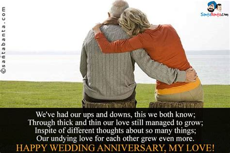Wedding Anniversary Quotes Ups And Downs by Wedding Anniversary Sms