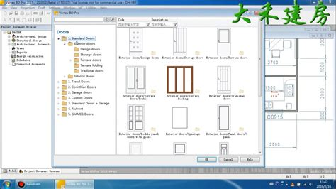 software design pattern youtube vertex bd 视频教程之1 项目设置及一楼墙体vertex building design software