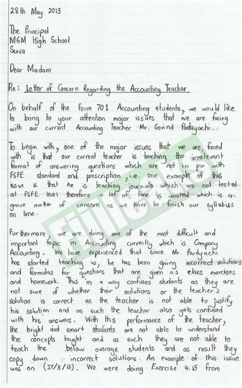 Complaint Letter In Gujarati Language Fiji Leak Related Keywords Fiji Leak Keywords Keywordsking