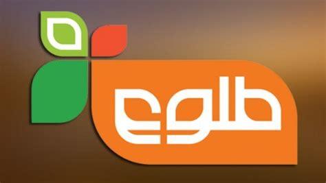 tolo tv live afghanistan live tv channels