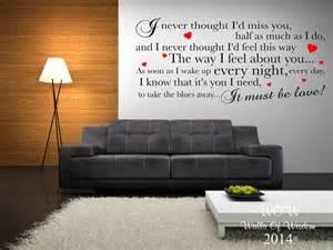 madness it must be love lyrics teen wall art wall