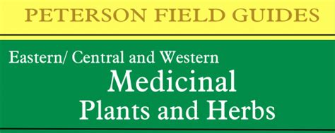 Peterson Field Guides For Eastern Central And Western