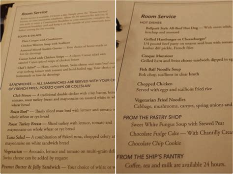 t room menu sapphire princess cruise review part 2 of 3 an endless supply of food tomorrow
