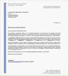 Bewerbung Interne Bewerbung 10 Interne Bewerbung Anschreiben Vorlage Resignation Format