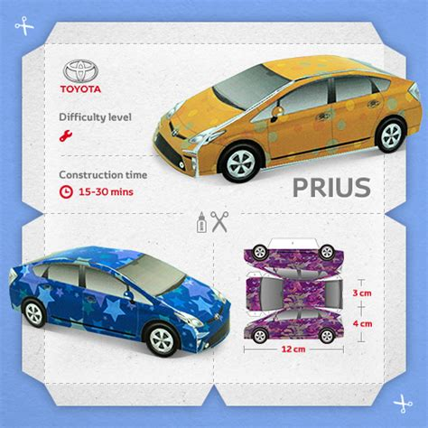 Toyota Papercraft - papercraft prius and gt86 will make your desk explode with