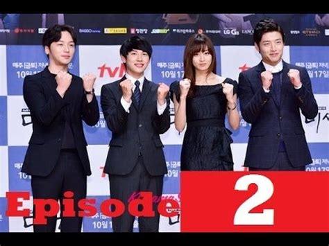 danlod film korea ba zirnevis farsi مسلسل الكوري ميسينغ حياة غير مكتملة الحلقة 2 مترجمة كاملة