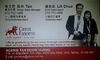 Mba Insurance Company Sdn Bhd Brunei by Gbs Worldwide Sdn Bhd