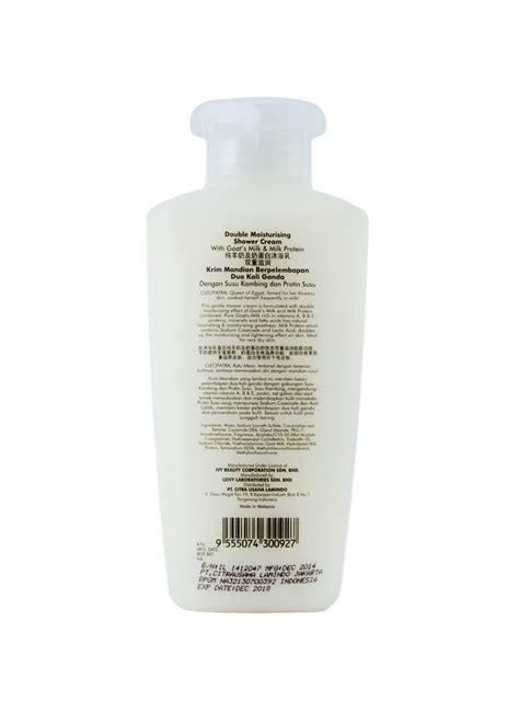 Leivy Shower Goat Milk 500ml leivy moist shower goat s milk btl 250ml klikindomaret