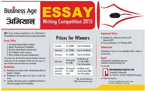 Essay Writing Competition 2015 by Essay Writing Competition 2015 New Business Age Monthly Business Magazine In