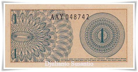 Uang Kertas 25 Sen Th 1964 uang kertas satu sen seri sukarelawan 1964 masuk quot guiness