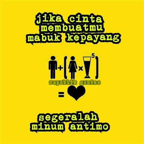 kata yg membuat wanita jatuh cinta cerita humor lucu kocak gokil terbaru ala indonesia