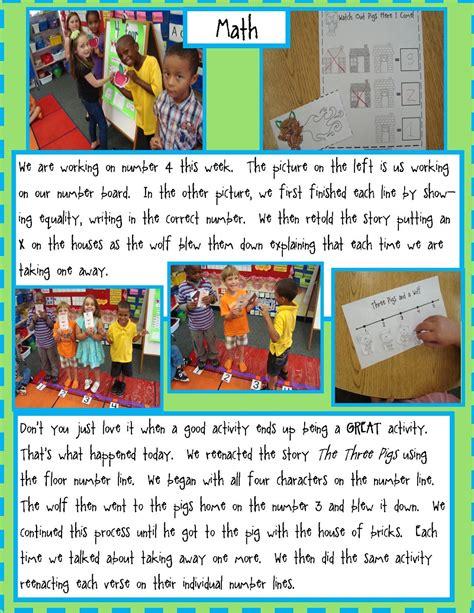 kindergarten activities september golden gang kindergarten the three pigs and free math
