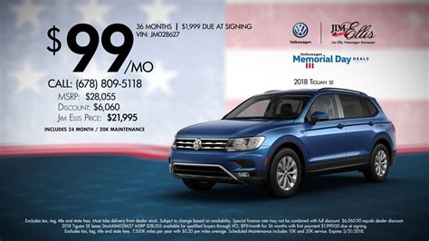jim ellis volkswagen kennesaw   offer youtube