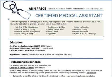 medical assistant resume template resume templates