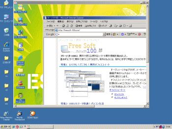 how to use vnc on aix colbran south africa realvnc free の評価 使い方 フリーソフト100