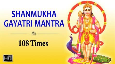 shanmukha gayatri mantra 108 times chanting powerful