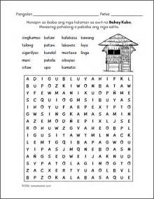 Search For In Sa Mga Halaman Sa Awit Na Bahay Kubo Word Search Samut Samot