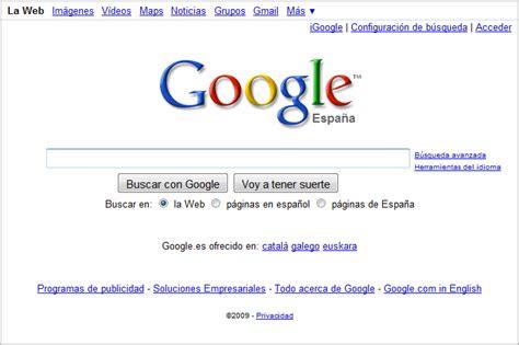 google imagenes web buscadores o motores de busqueda partes del buscador google