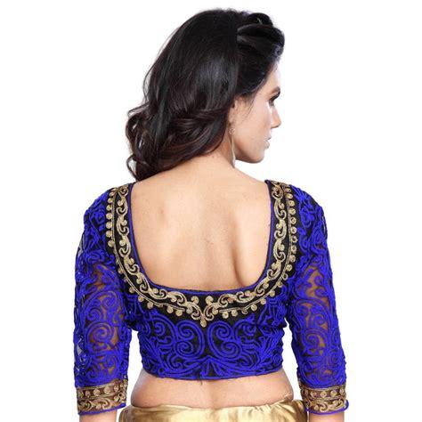 Blouse 3colour Blue Vv buy blue color gamti work fashionable designer blouse