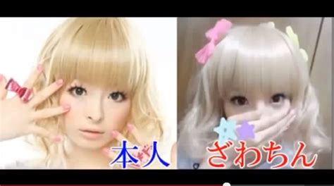 blogger zawachin amazing makeup mimic techniques japan style