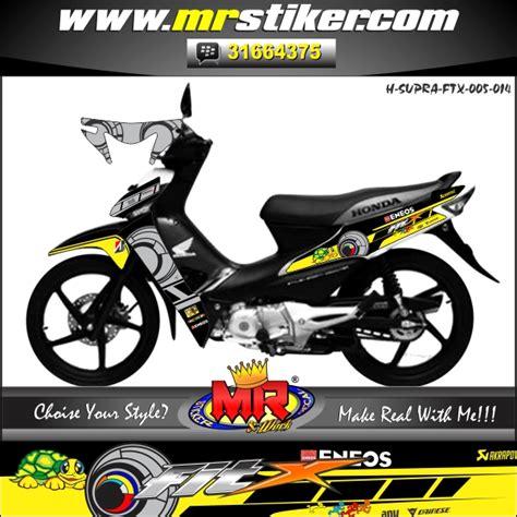 Keranjang Motor Supra supra fit x sun moon stiker motor striping motor suka