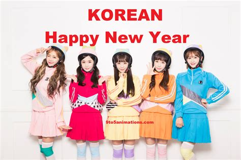 new year at korea korean new year celebrations 9to5animations