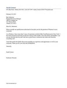 Waiter Application by Example Cover Letter For Waitress Waiter Applications