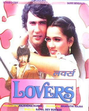 film romance kumar gaurav romance 1983 kumar gaurav online movies turbabitelder
