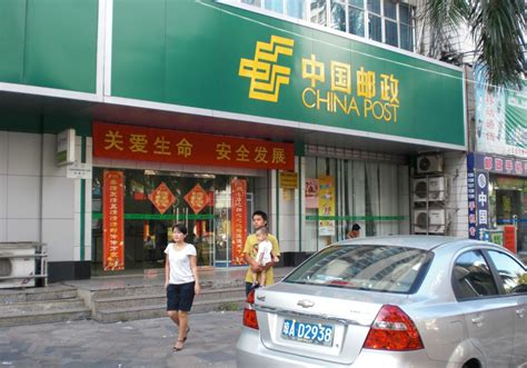 China Post Office by Hainan Haikou China Entertainment Travel Guide