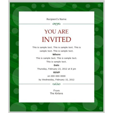 invitation format for business event plus invitation
