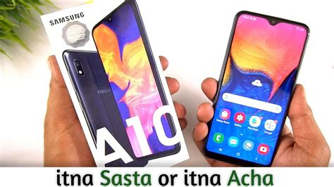 Samsung A10 Unboxing by Samsung Galaxy A10 Unboxing Review Urdu