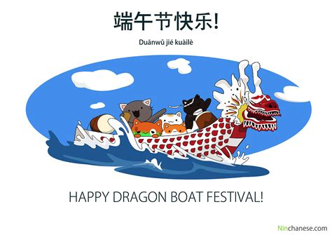 activities during dragon boat festival the dragon boat festival happy 端午节 2015