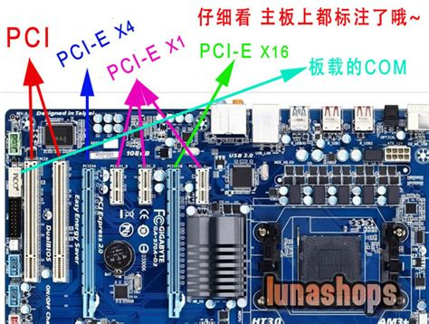 Pci Express Pcie 1x To 16x Extension Versi 006 1 usd 7 00 pci e extension cable 1x to 16x riser extender card cable lunashops shop