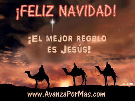 imagenes de navidad religiosas para facebook postal quot 161 feliz navidad 161 el mejor regalo es jes 218 s