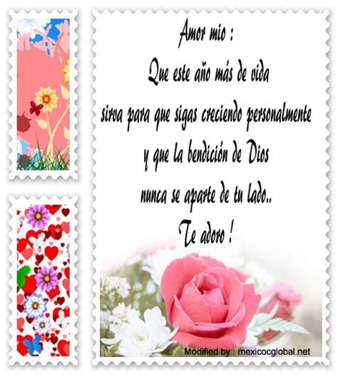 imagenes con mensajes de cumpleaños para la novia los mejores mensajes de feliz cumplea 241 os para mi novia