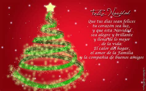 imagenes de navidad bonitos imagenes con mensajes bonitos para navidad im 225 genes de