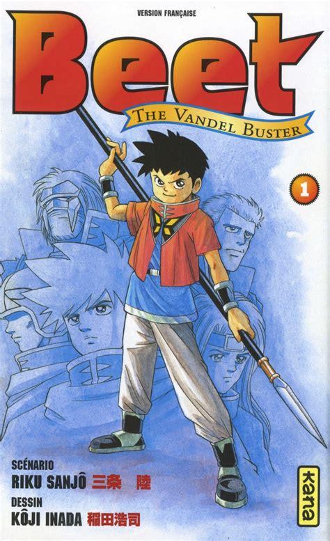 beet the vandel buster beet the vandel buster my anime shelf