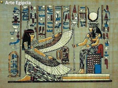 imagenes de figuras egipcias arte eg 205 pcia